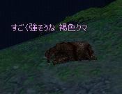 tora_tensei4.jpg