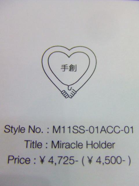 DSCFp614.jpg