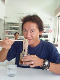 tsuyo.jpg