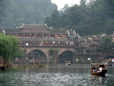fenghuang02.jpg