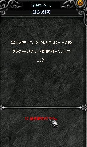 380kuekan003.jpg