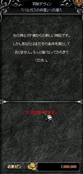 380kuekan004.jpg
