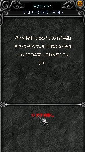 400kue02.jpg