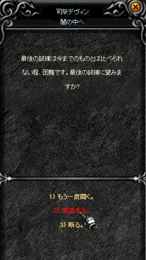 400kue11.jpg
