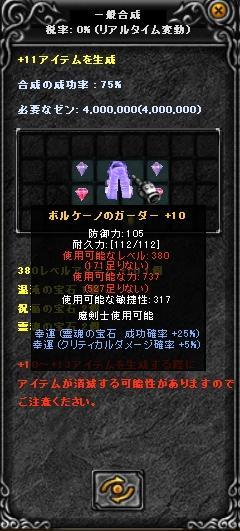 borukekosi10l.jpg