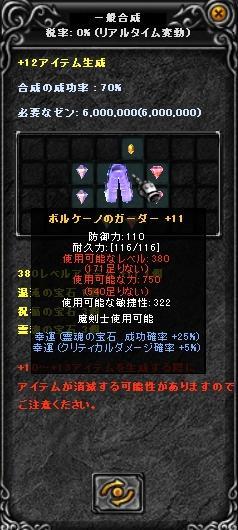 borukekosi11l.jpg