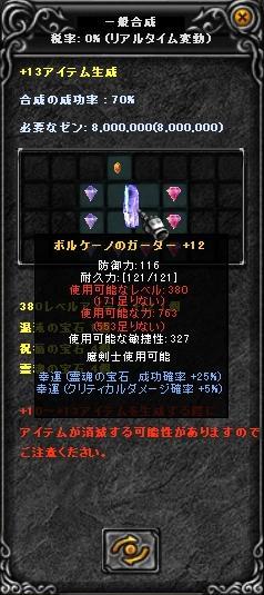 borukekosi12l.jpg