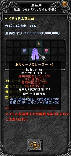 borukekosi9l.jpg
