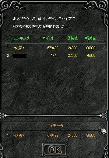 ds20090329.jpg
