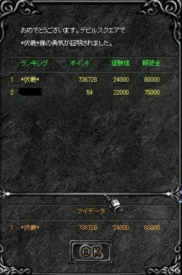 ds20090419.jpg