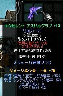 exasurirute13.jpg