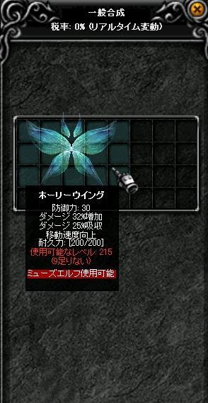 hanegousei4.jpg