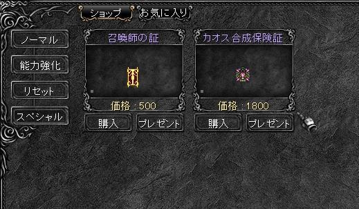 kaosuhosyou.jpg