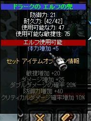 setdoraaku.jpg