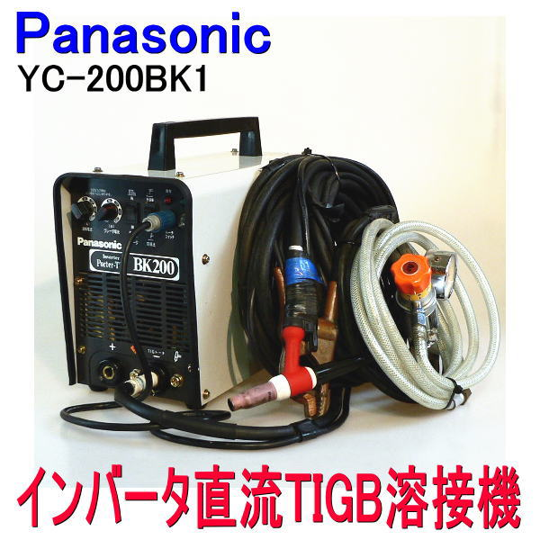 600x600-2009072900001.jpg