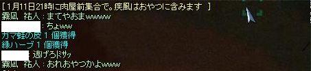 20070112000726.jpg