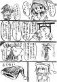 X`mas漫画1