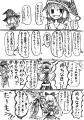 X`mas漫画2