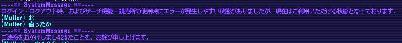 20051030234433.jpg