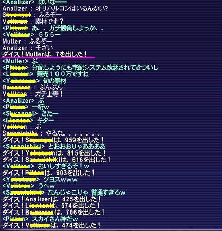 20060529112507.jpg