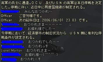 20060601125629.jpg