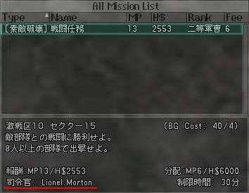 20061108190917.jpg