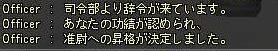20061119021214.jpg