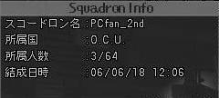 pcfan2nd.jpg