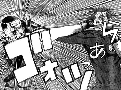 BMNジャパン第20話1