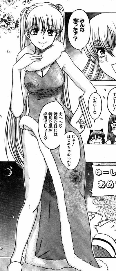 二代目はこすぷれーやーコスプレ22/4