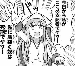 侵略!イカ娘第31話3