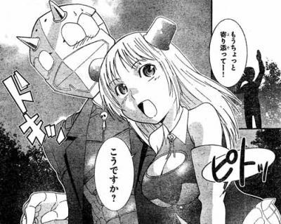 マイティハート第34断02