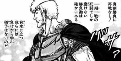 拳闘暗黒伝セスタスFATE142_04