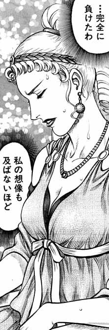 拳闘暗黒伝セスタスFATE142_05