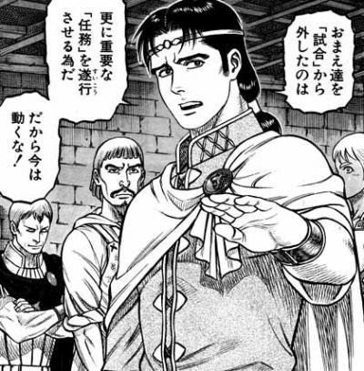 拳闘暗黒伝セスタスFATE142_08