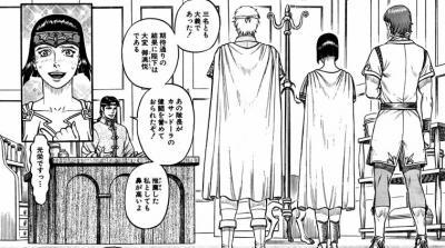 拳闘暗黒伝セスタスFATE143_03
