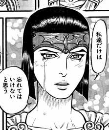 拳闘暗黒伝セスタスFATE143_05