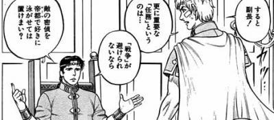 拳闘暗黒伝セスタスFATE143_06