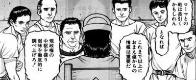 拳闘暗黒伝セスタスFATE143_07