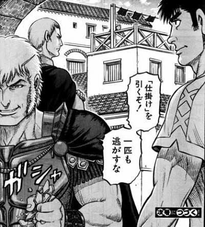 拳闘暗黒伝セスタスFATE143_08