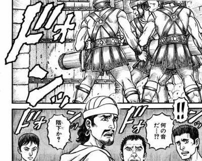 拳闘暗黒伝セスタスFATE144_02