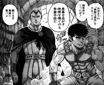 拳闘暗黒伝セスタスFATE144_03