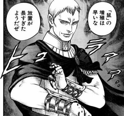拳闘暗黒伝セスタスFATE144_07