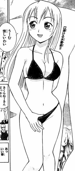 ヤンキーフィギュア第51話01