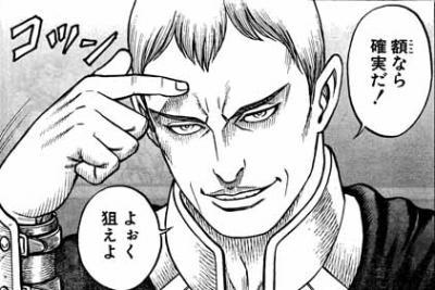 拳闘暗黒伝セスタスFATE145_03
