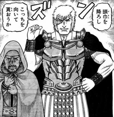 拳闘暗黒伝セスタスFATE145_10