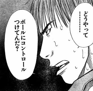 ANGEL VOICE第63話05