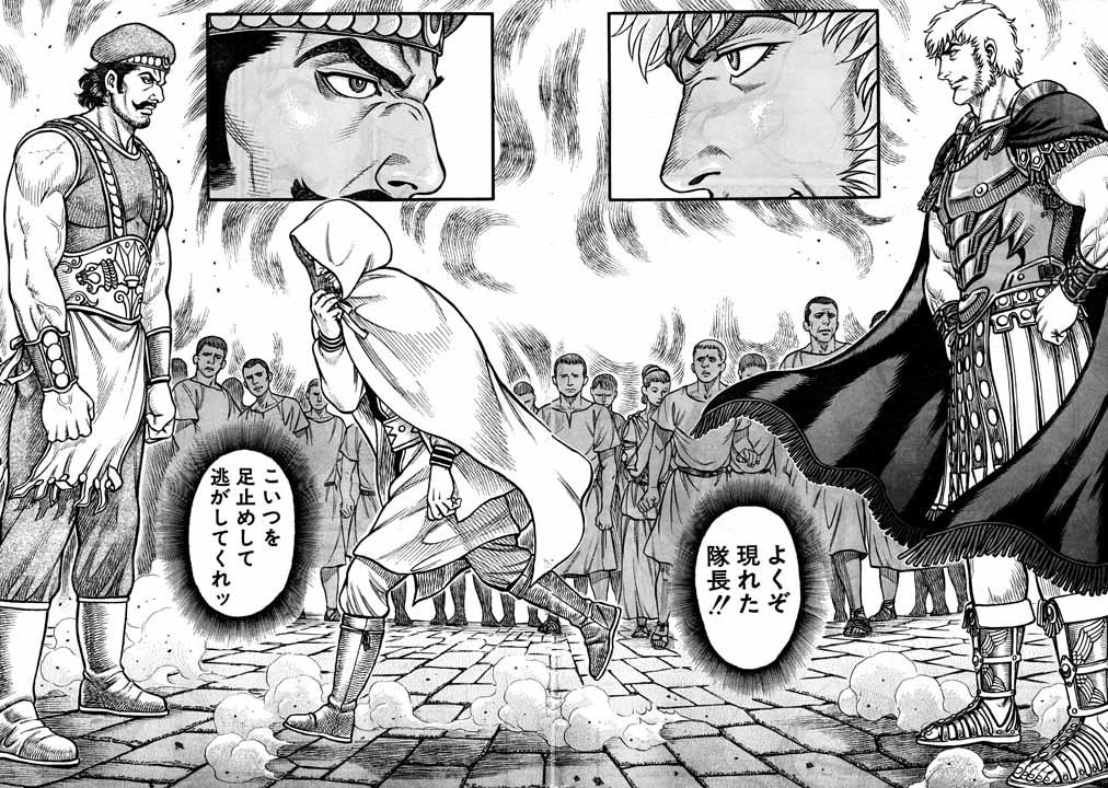 拳闘 暗黒 伝 セスタス