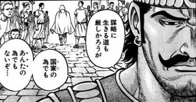 拳闘暗黒伝セスタスFATE146_02