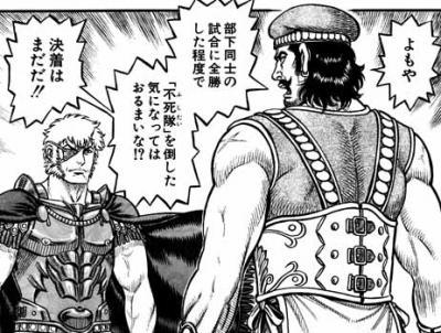 拳闘暗黒伝セスタスFATE146_03